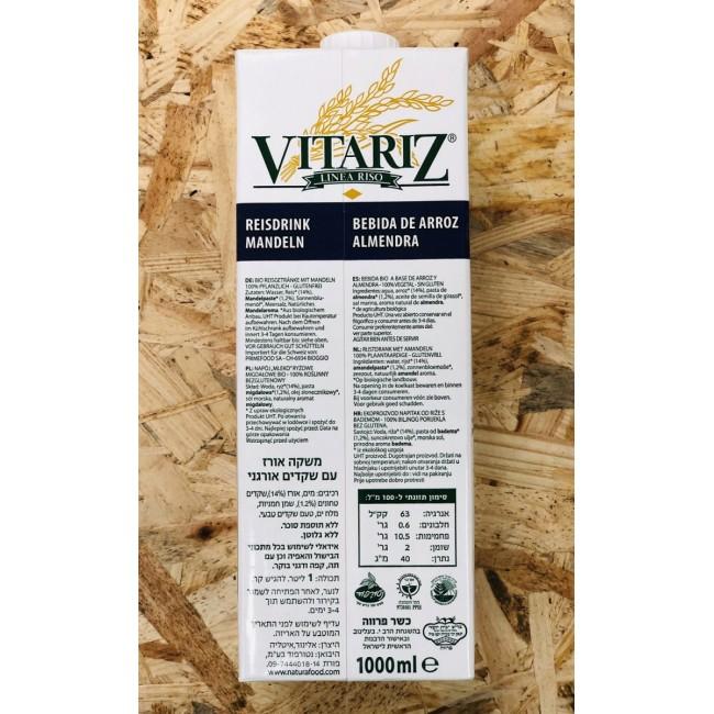 VITARIZ מארז 5 קרטוני 1 ליטר משקה שקדים עם אורז אורגני -משלוח עד הבית חינם