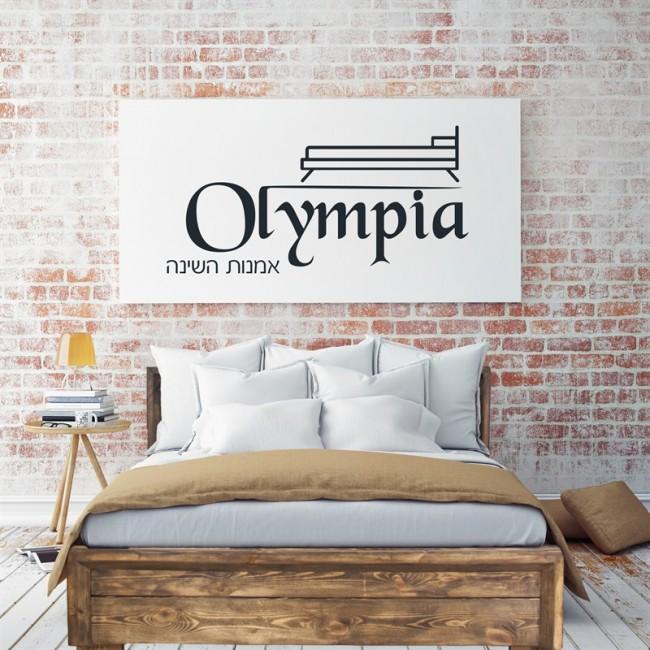 SALE מיטה בעיצוב חדשני עשויה עץ אורן מלא במבצע לוהט מזרן הובלה והרכבה-חינם
