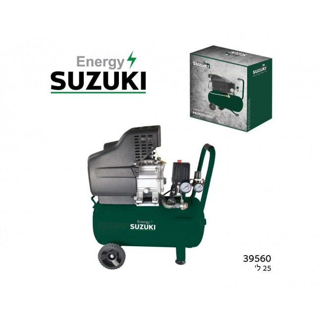 סוזוקי קומפרסור 25 ליטר SECM25-1  משלוח חינם