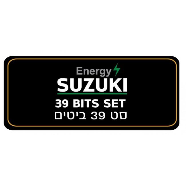סוזוקי סט ביטים 39 חלקים במארז לאיחסון SUZUKI Energy משלוח חינם