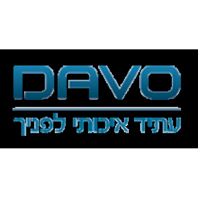 מיקסר DAVO MIX 5240 ב- 1,790 ₪ כולל מתנה סדנת שף,12 ק''ג קמח ומכשיר להכנת וופל בלגי משלוח חינם