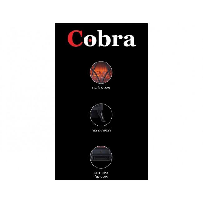 קמין חשמלי דקורטיבי COBRA כולל מפזר חום מובנה עם אפקט מדהים של הגחלים הלוחשות 3D משלוח חינם