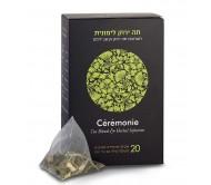 תה ירוק לימונית פירמידות