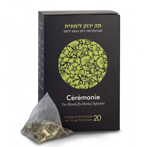 Мини-кубы зеленого чая ЦИТРОНЕЛЛА И ВЕРБЕНА пирамидки