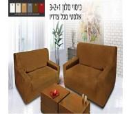 Нарядные эластичные чехлы для мягкого диванного уголка 3 + 2 + 1