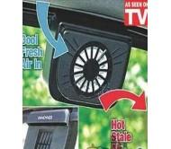 Автомобильный вентилятор на солнечных батареях