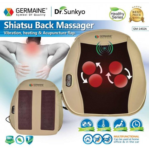 Массажер Шиацу для спины GERMAINE   модель- GM-1402