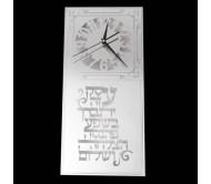 """Настенные стеклянные часы """"Благословение"""""""