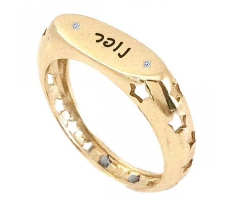 טבעת חריטת שם מעוצבת , טבעת שמות ילדים, בזהב 14 קאראט בשילוב יהלומים