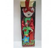 בובת מר עגבנייה בתוספת חוברת מתנה