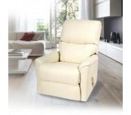 Kомфортное кресло для просмотра телевизора